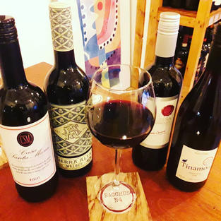 South American reds by Glass