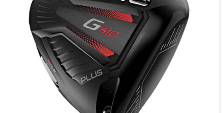 Ping G410 Driver