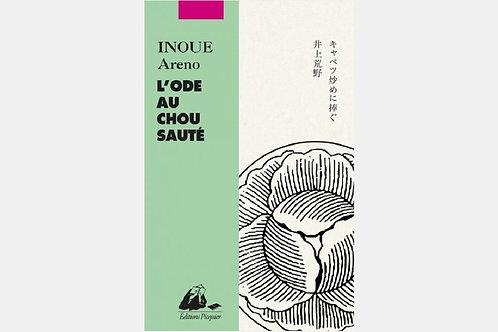 Areno INOUE - L'ode au chou sauté