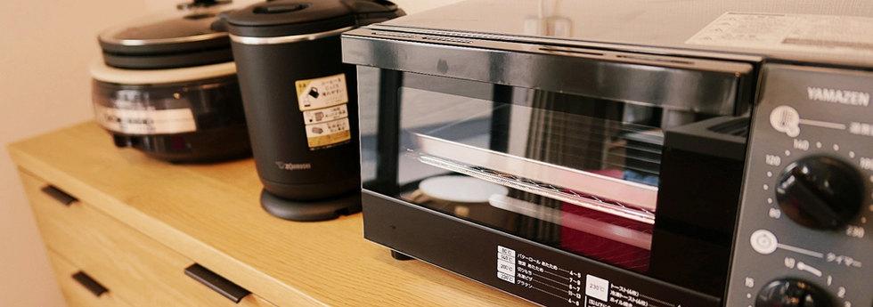 廚房家電自由使用