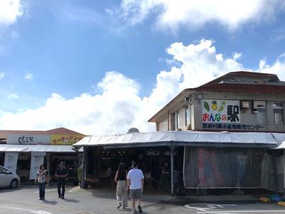 沖繩景點:中部 恩納之驛休憩市場 休息站 伴手禮