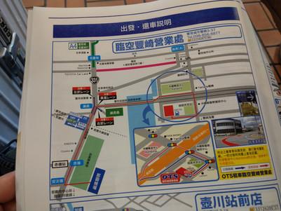 沖繩行程:OTS租車指南 如何選擇適合的據點