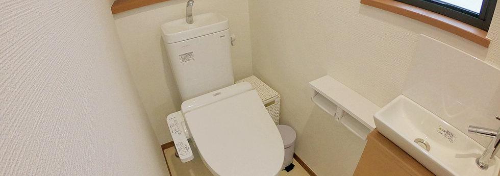全新廁所附免治馬桶