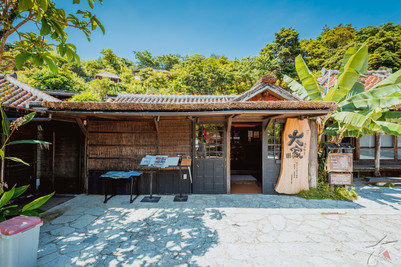 沖繩美食:北部名護 百年大家 古家琉球料理 阿古豬涮涮鍋