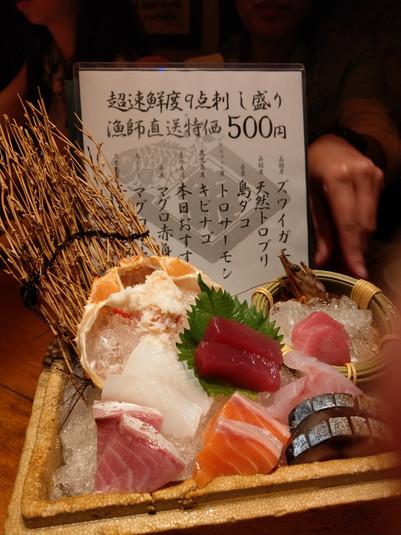沖繩美食:目利銀次 生け簀の銀次豊見城店 新鮮海產直送