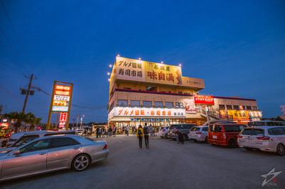 沖繩美食:中部美國村 グルメ迴轉壽司市場