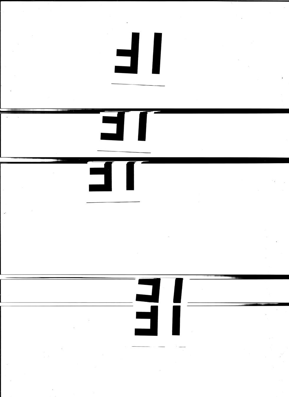 Image (48).jpg