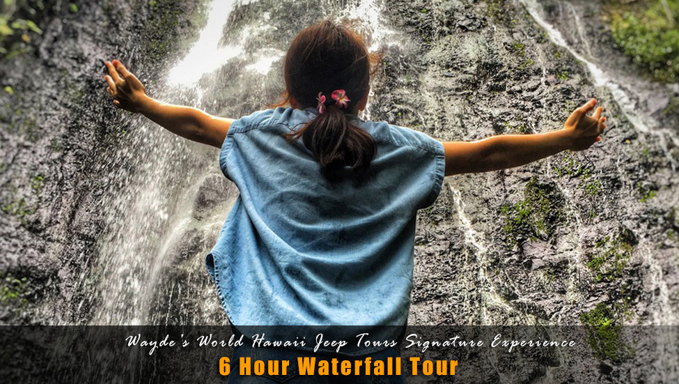 6 Hour Waterfall *SPECIALTY Tour