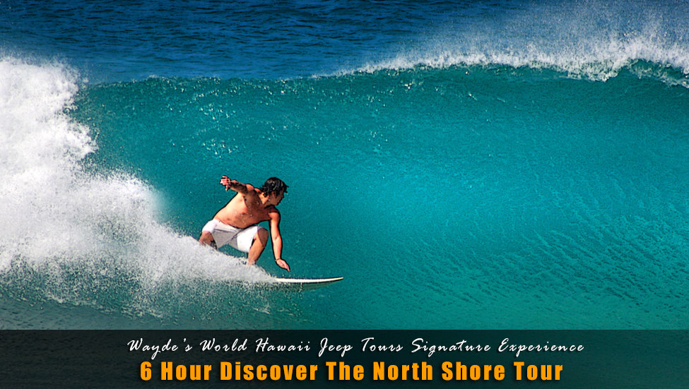 6 Hour North Shore SUP *SPECIALTY Tour