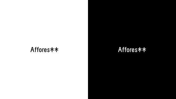 afforest logo bw.jpg