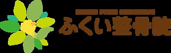 ロゴ-10.png