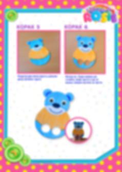 Serbian - Big Bear's Finger Puppet - Pag