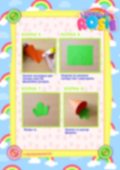 Serbian - Candy Basket page 4.jpg