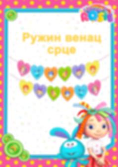 Serbian - heart garland-page 1.jpg