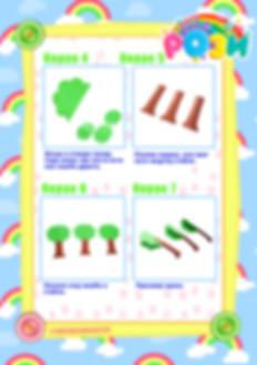 Serbian - Oakley's 3D Tree - Page 4.jpg