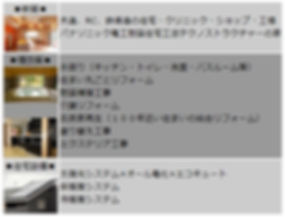 gaiyou3.jpg