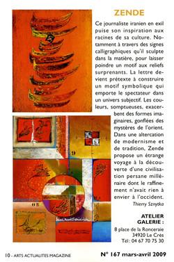 Arts Actualités Magazine