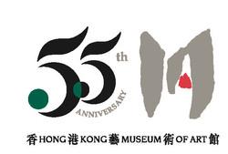HKMA_Hong Kong Museum of Art_55thLogo_Guideline_crop
