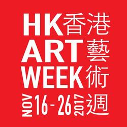 HK Art Week