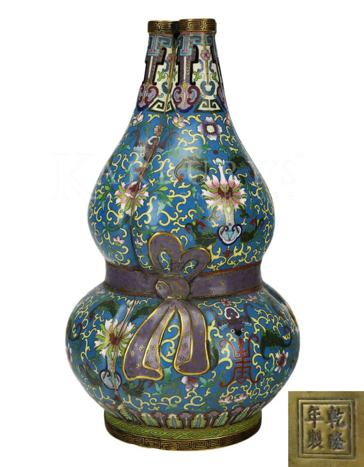 Lot 154: Qialong Cloisonné Tri-Mouth Gourd Vase Qing Dynasty, Qianlong Period with Mark