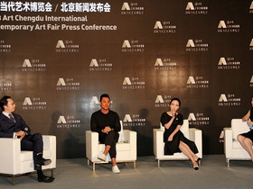China to host inaugural Art Chengdu International Contemporary Art Fair in 2018