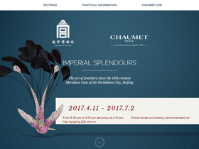 Chaumet's Imperial Splendours at Beijing's Palace Museum