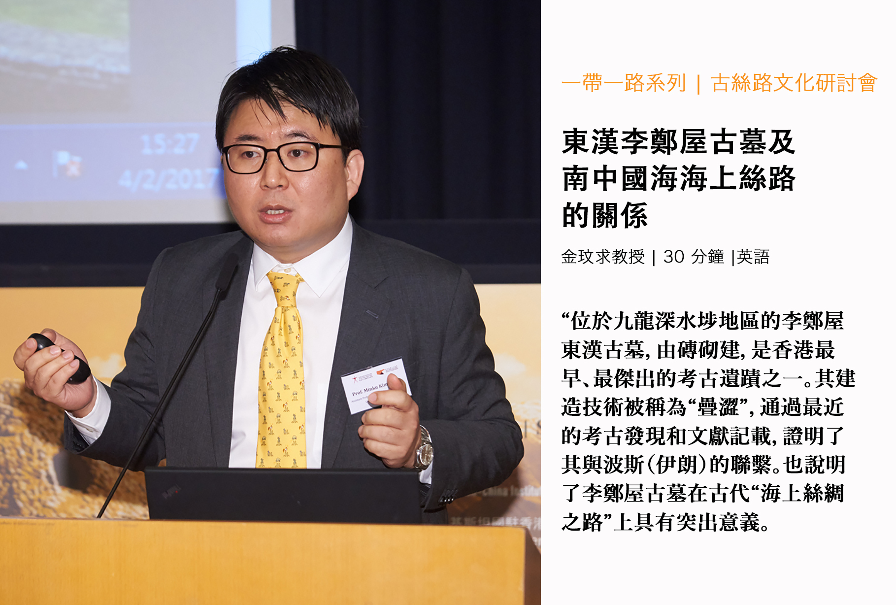 CAPTION1_Silk Road Cultural Society (3)