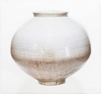 YoungHoon, Moon Jar, in Summer