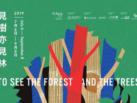 Art, Music and Ecological Workshops — Experience a Hidden Forest Summer Project at Asia Society