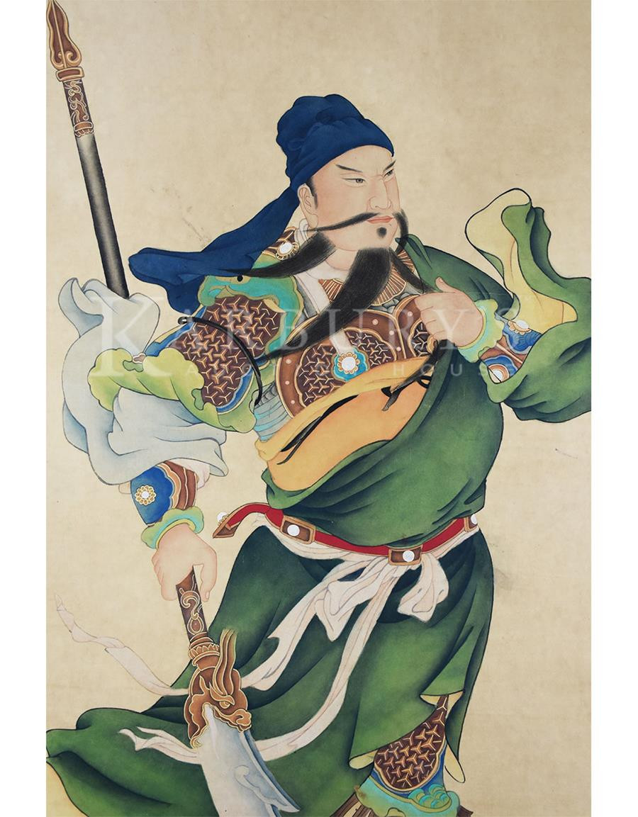 Lot 126: Yao Wenhan (Qing Dynasty, 18th century) Portrait of Guan Yu (Guan Gong)