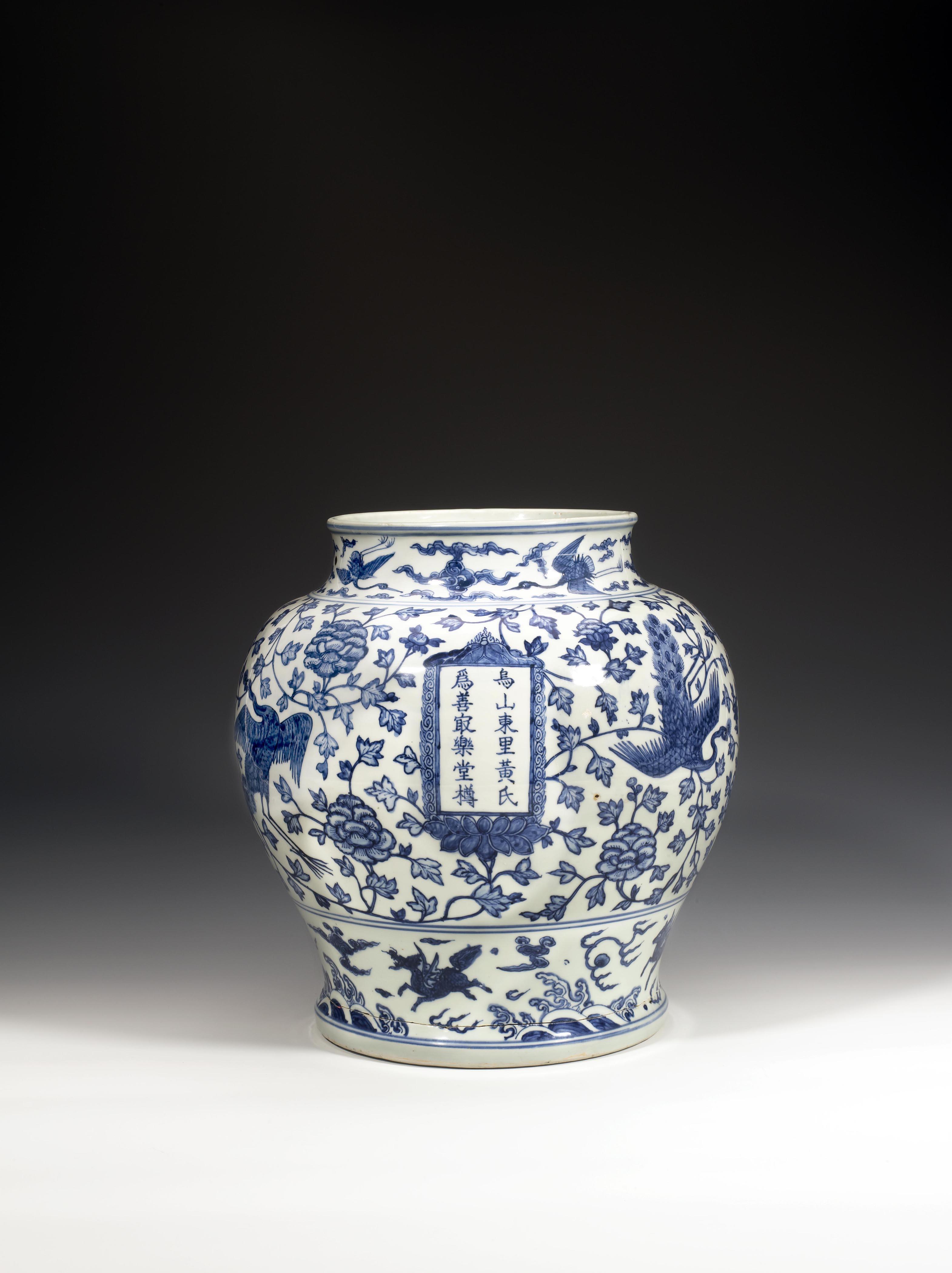 UMAG HKU Museum Society (4)