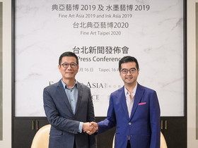 Hong Kong's Fine Art Asia to expand to Taipei in April 2020