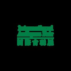 logo_InternationalAntiquesFair_green_RGB