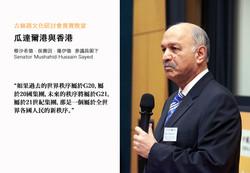 CAPTION1_Silk Road Cultural Society (2)