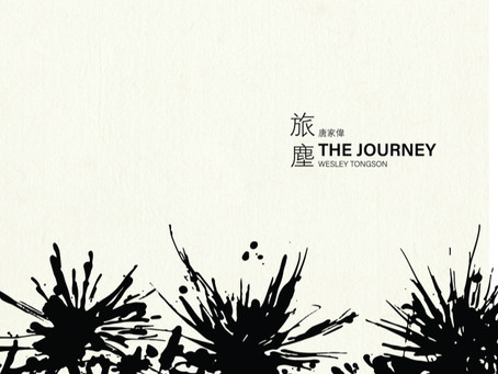 Going On Wesley Tongson's Journey with Catherine Maudsley