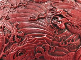 Karbury's inaugural online auction of Chinese Art