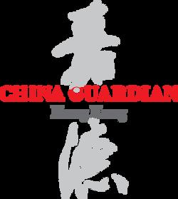 China Guardian Logo