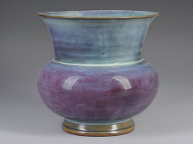 Numbered Jun Ware: Online Exhibition at the Harvard Art Museums