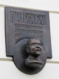 Busta Alfonse Dopsche pro Lovosice