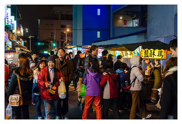 Taiwan - Nightmarkets. Jos Pannekoek