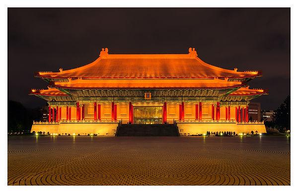 Chiang Kai Shek memoriam Hall. Jos Pannekoek