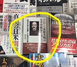 201904_kinokuniya_5.jpg