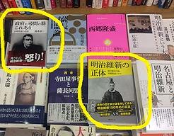 201904_kinokuniya_2.jpg