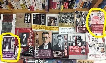 201904_kinokuniya_3.jpg