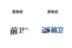 更新前后logo-01.png