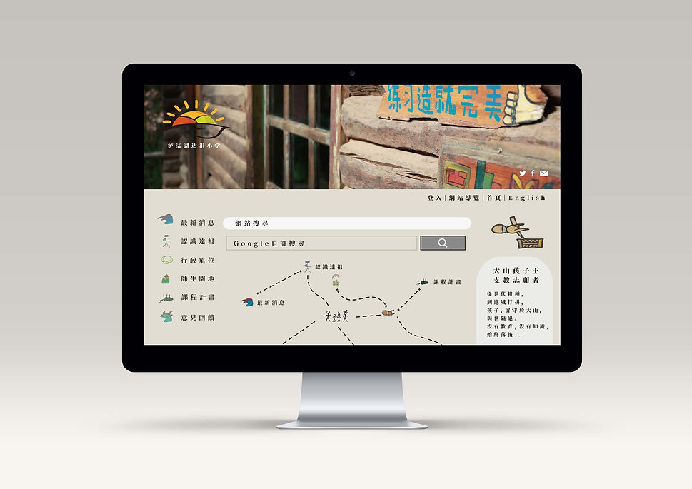达祖小学识别系统设计_页面_12.jpg