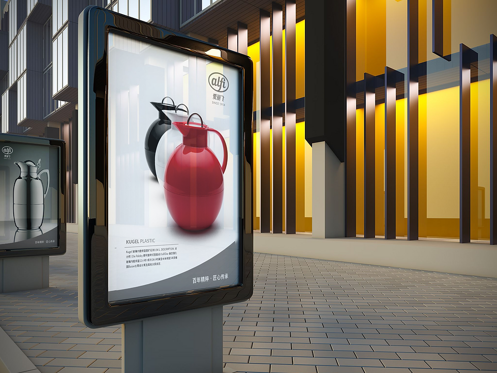 Outdoor Billboard Advertising Mockup Fre