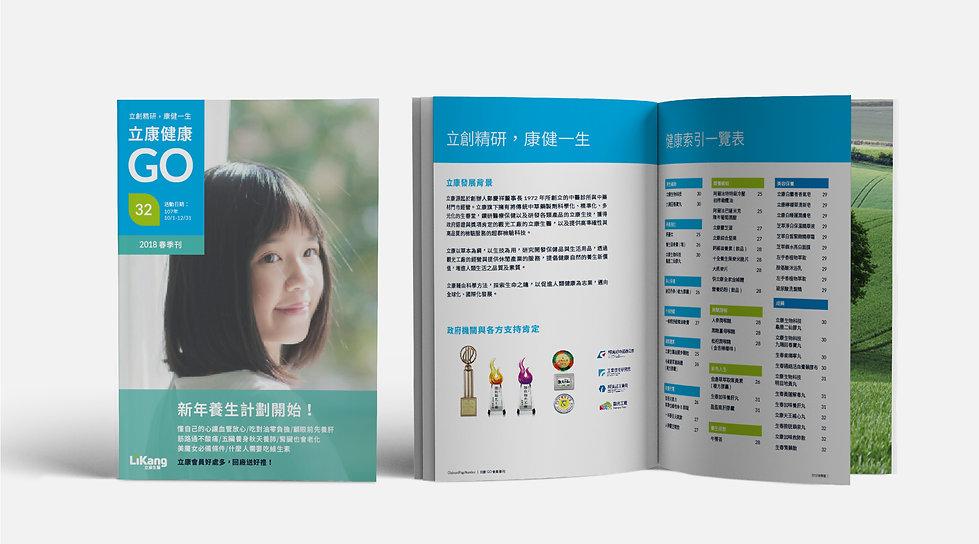 LiKang_S-04.jpg