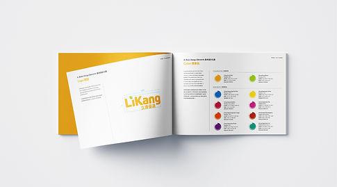 LiKang_S-07.jpg