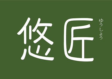 悠匠_Brand Guideline-电子版本-01.jpg